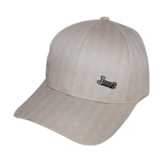 Basecap, taupe